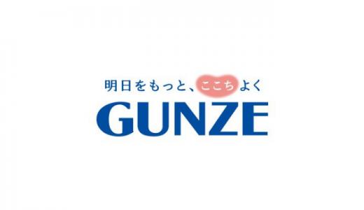 [GUNZE] フォロワー3万人突破 クオカードプレゼントキャンペーン | 2019年2月28日(木) まで