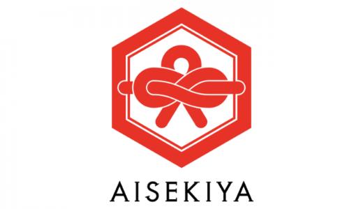 [相席屋] ~相席屋を超える「AISEKIYA」誕生〜「AISEKIYAお初天神店」2月28日リニューアルオープン QUOカードプレゼント | 2019年4月30日(火) まで