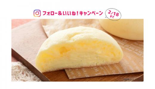 [ローソン] Instagramで「もちぷよ(北海道生クリーム入りカスタード)」をフォロー&いいね!してQUOカード10,000円分を当てよう! | 2019年2月18日(月) まで