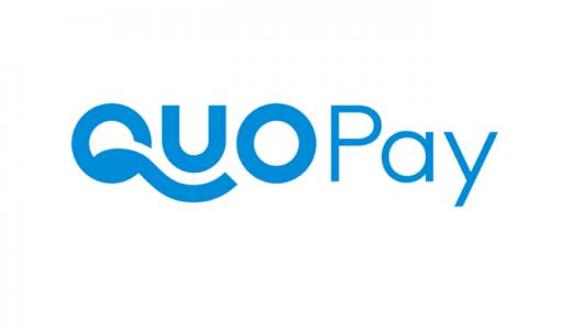 【QUO カード情報】『クオ・カード ペイ(QUO カード Pay)』が登場! | アプリ不要ですぐ使える!スマホ決済型 QUO カード