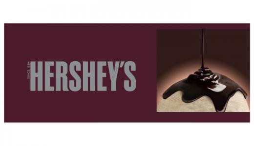 [ハーシージャパン] ハーシーチョコレートシロップ プレゼントキャンペーン | 2019年4月30日(火) まで
