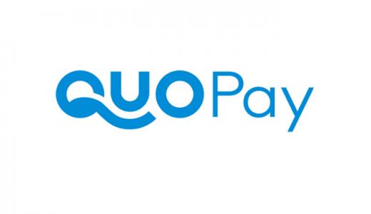 [QUOカードPay] QUOカードPay 1億円分プレゼント!Twitterフォロー&リツイートキャンペーン | 2019年4月15日(月) まで