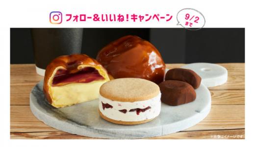 [ローソン] Instagramで「新感覚スイーツ」をフォロー&いいね!してQUOカード10,000円分を当てよう! | 2019年9月2日(月)23:59 まで